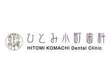 乳歯について